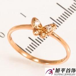 Кольцо позолоченное Маленькая бабочка