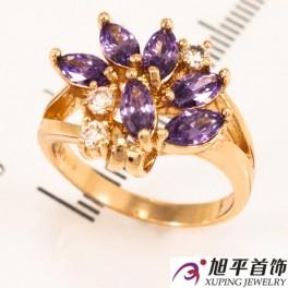 Кольцо лимонное золото Веер из узких овальных камней