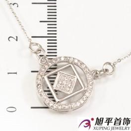 Кулон с цепочкой родиум Love, сердце- камни(45 см)