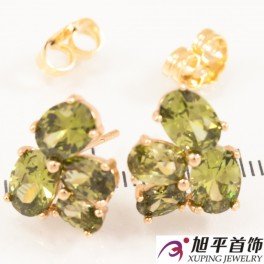 Серьги - гвоздики лимон. Крупные из овальных камней (4 шт)