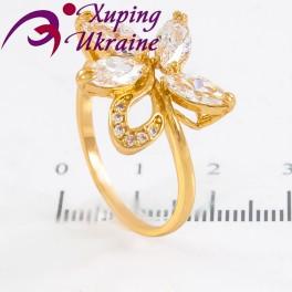 Кольцо лимонное Цветок из узких камней (4 шт.) +металлический листик