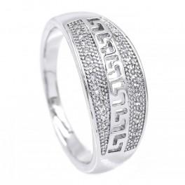 Кольцо «Греческий орнамент» две линии из мелких камней - родиум