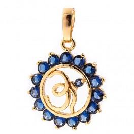 Подвеска лимонная позолота Мусульманский символ (завиток) в оправе круглых камней