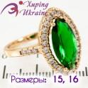 Кольцо лимонная позолота Маркиз с зеленым цирконом