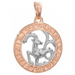 Кулон знак зодиака, двухцветный (Козерог)
