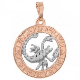 Кулон знак зодиака, двухцветный (Скорпион)