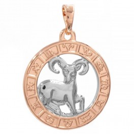 Кулон знак зодиака, двухцветный (Овен)