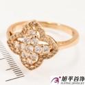 Кольцо лимонное золото 4х листный цветок - мелкие камни