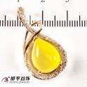 Подвеска лимонная позолота Капля-камень